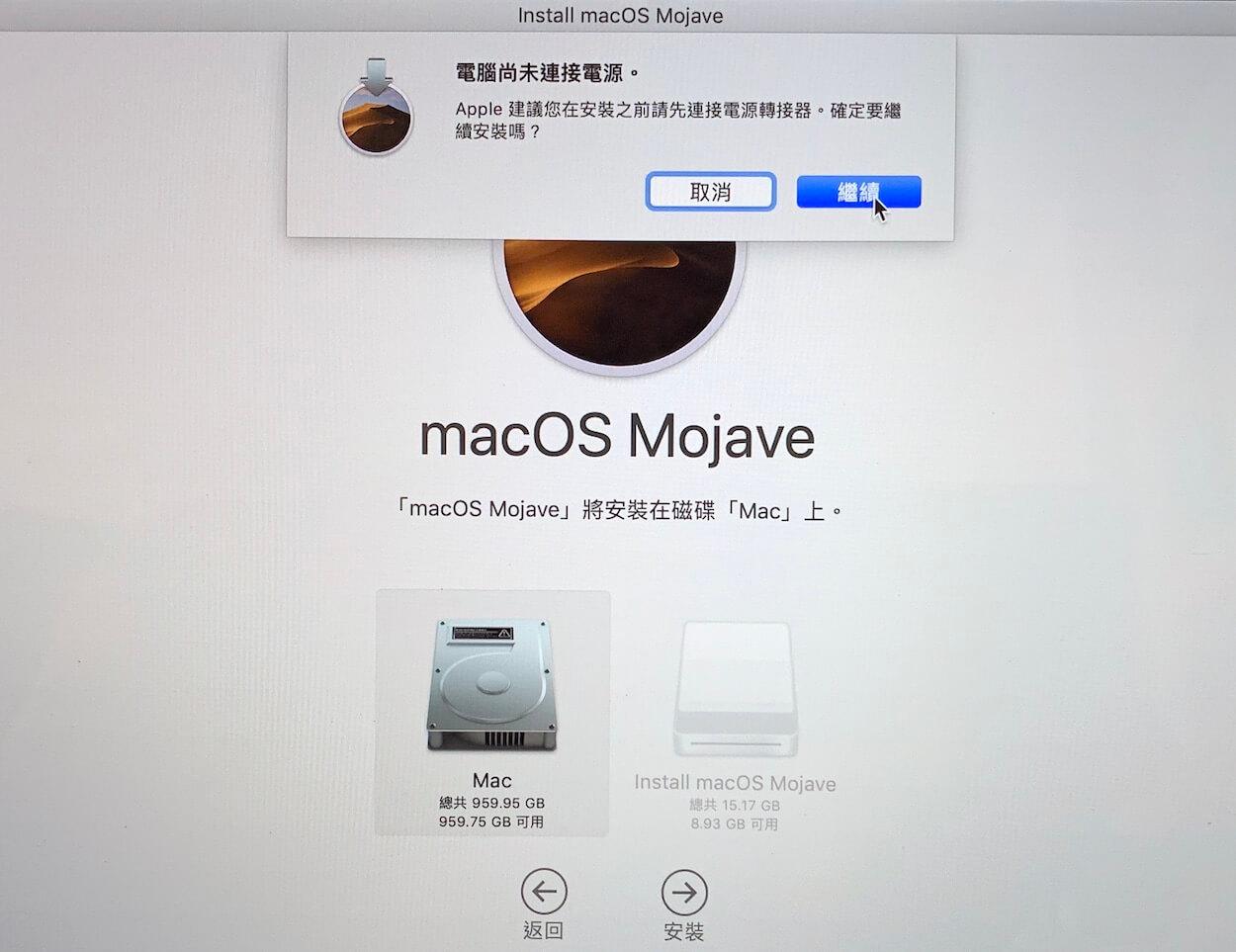 MacBook Pro 換 SSD