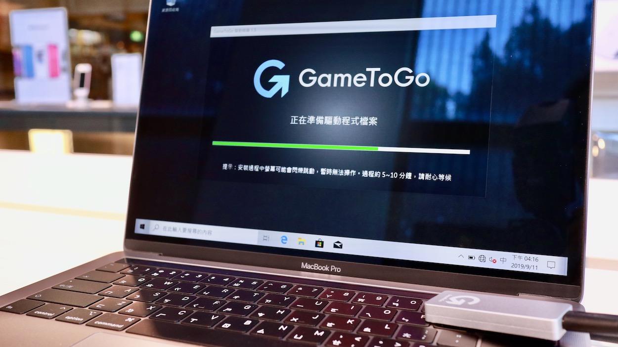 GameToGo RE